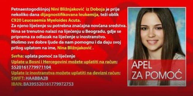 APEL ZA POMOĆ, APEL ZA POMOĆ: Nina Bližnjaković iz Doboja boluje od leukemije, Gradski Magazin