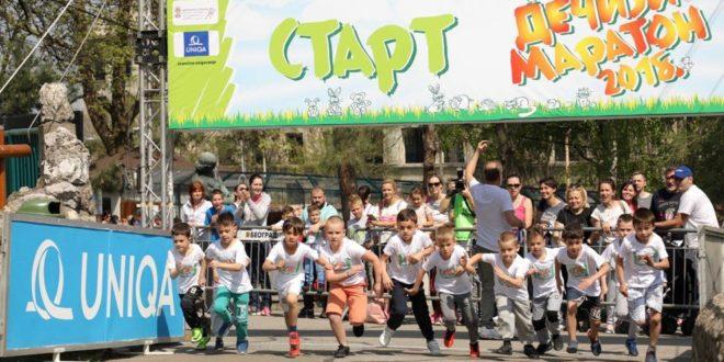 dečjeg maratona,, Pobedniku Dečjeg maraton od UNIQA osiguranja na poklon bicikl, Gradski Magazin