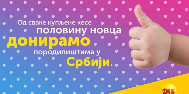 Kupovinom kesa u DIS marketima pomažemo porodilištima!, Gradski Magazin
