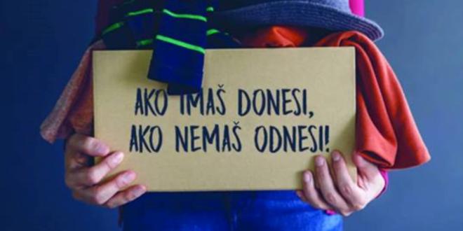 ako imaš, Ako imaš donesi, ako nemaš odnesi!, Gradski Magazin