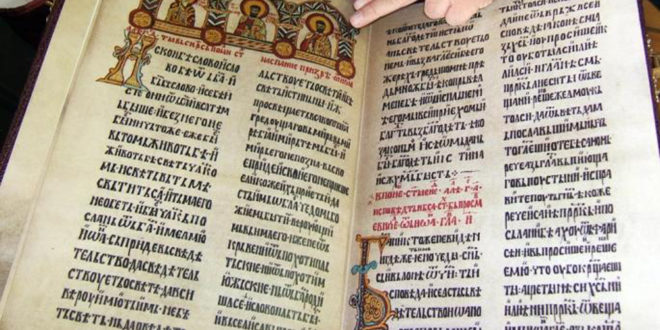 Miroslavljevo jevanđelje, Miroslavljevo jevanđelje u Narodnom muzeju svake subote do kraja decembra, Gradski Magazin
