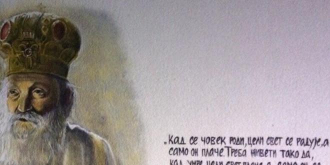 mural, Mural visok tri metra na zidu Doma učenika krije neverovatnu priču, Gradski Magazin