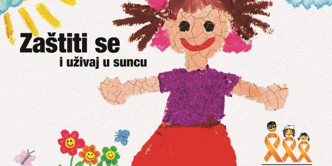"""Zaštita za sve, """"Sunčane avanture"""" – prva edukativna igrica za decu u okviru kampanje """"Zaštita za sve"""", Gradski Magazin"""