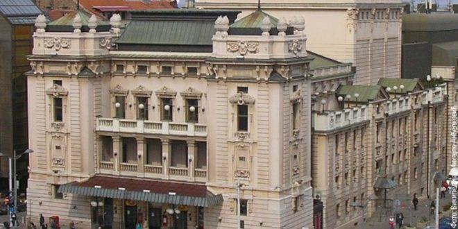 gala koncert, Novogodišnji operski gala koncert 13. januara u Narodnom pozorištu, Gradski Magazin