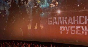 """Balkanska međa"" rasplakala moskovsku publiku"