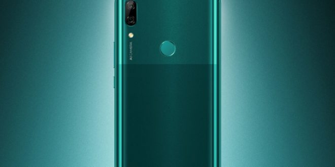 huawei, Huawei predstavlja još jedan telefon sa pop-up kamerom, Gradski Magazin