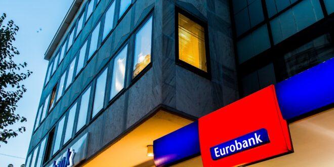Šestu godina zaredom Najaktivnija emisiona banka u Srbiji, Gradski Magazin