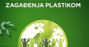 garnier, Garnier najavio radikalno smanjenje globalnog uticaja brenda na životnu sredinu, Gradski Magazin