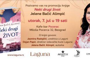 """knjige a, Promocija knjige """"Neki drugi život"""" Jelene Bačić Alimpić, Gradski Magazin"""