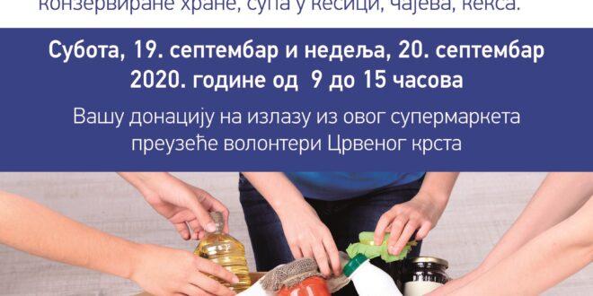 Crveni krst Beograd u tradicionalnoj humanitarnoj akciji, Gradski Magazin