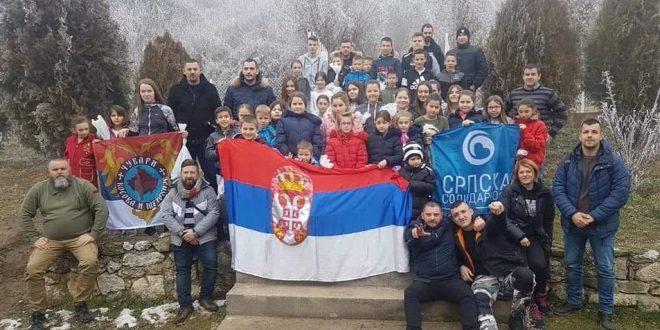 "Slatki karavan, NAŠE MALO NEKOME JE MNOGO! Priključite se akciji ""Slatki karavan"", Gradski Magazin"