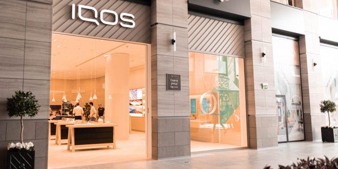Otvoren IQOS butik u Galeriji, Gradski Magazin